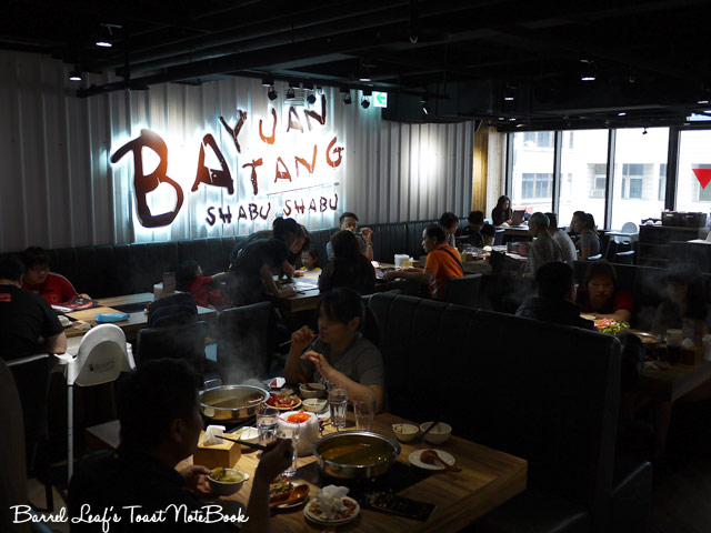 bayuantang (2)