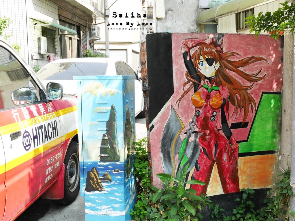 台中一日遊景點推薦西區林森路動漫巷 (20)
