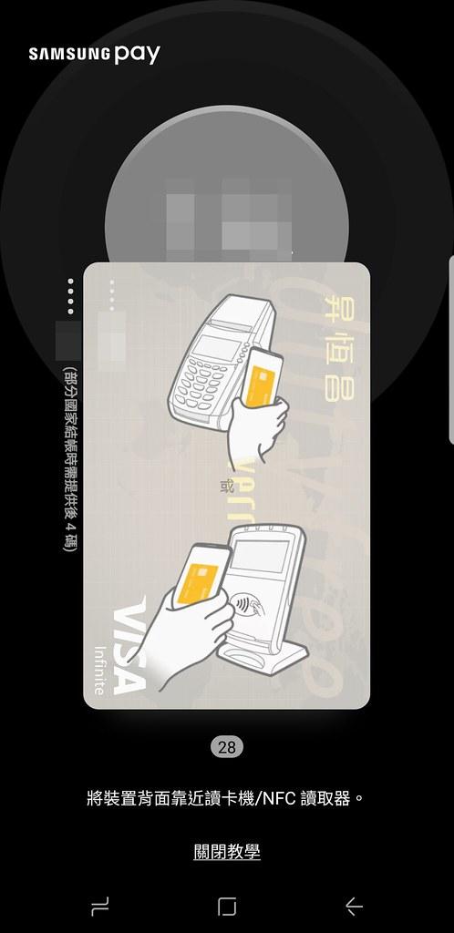Samsung Pay 10 (1)
