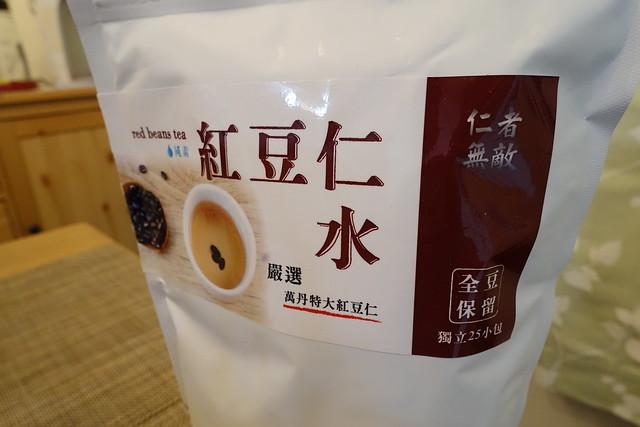 百桂食品 (5)