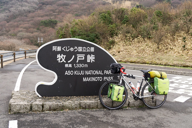 Makinoto Pass