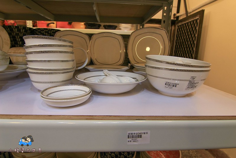 彰化碗盤特賣 272