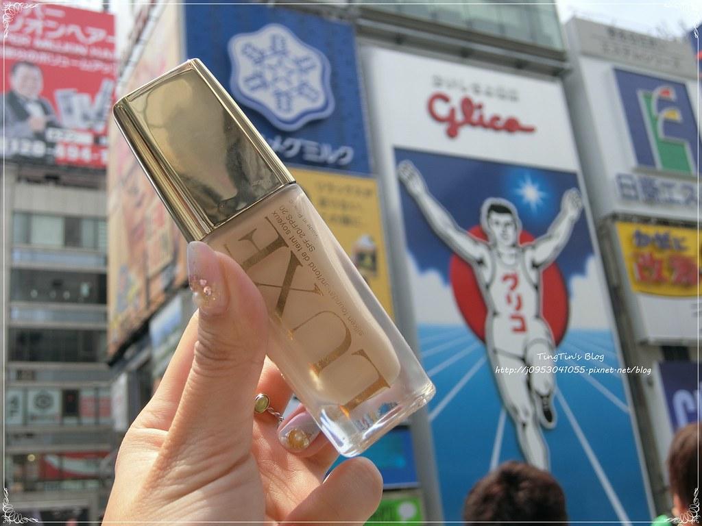 雅芳AVON保養品-彩妝系列 (9)