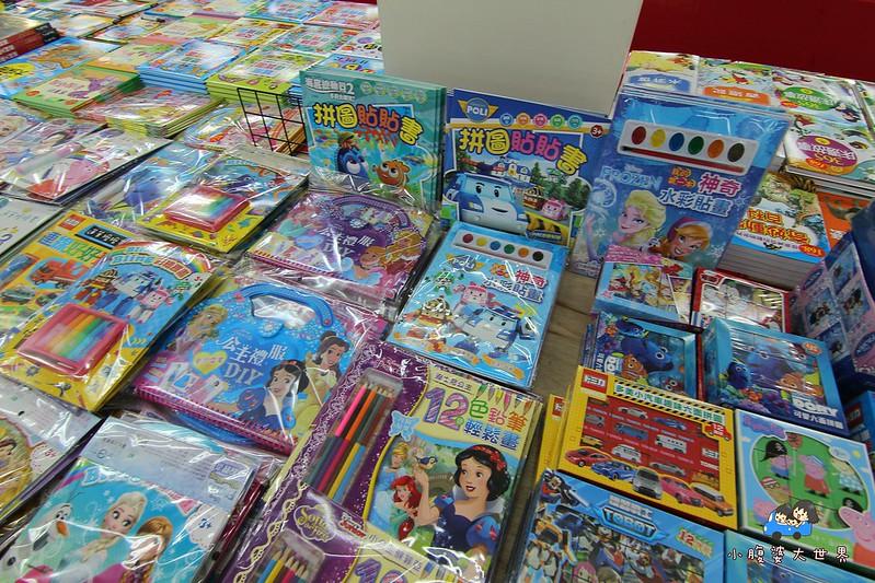 宜蘭玩具特賣2 111