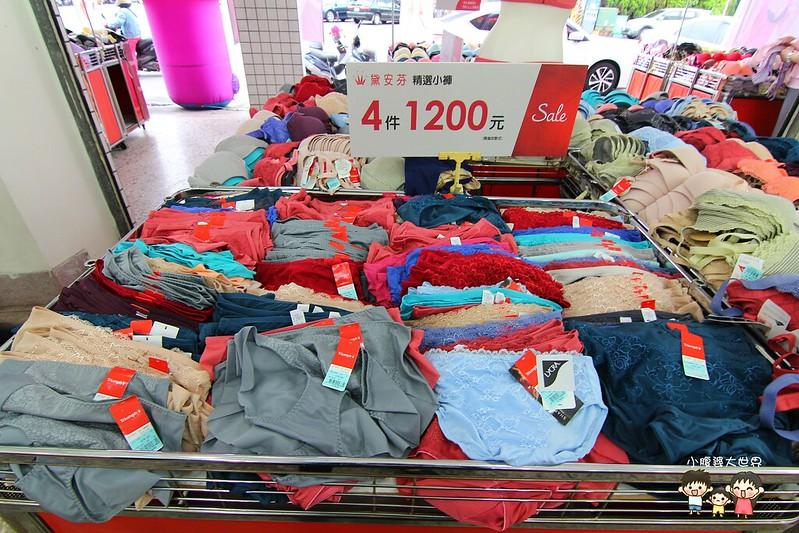彰化內衣特賣 086