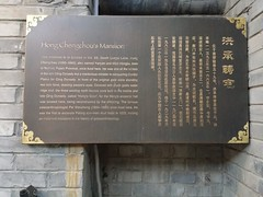 Photo of Black plaque number 42705