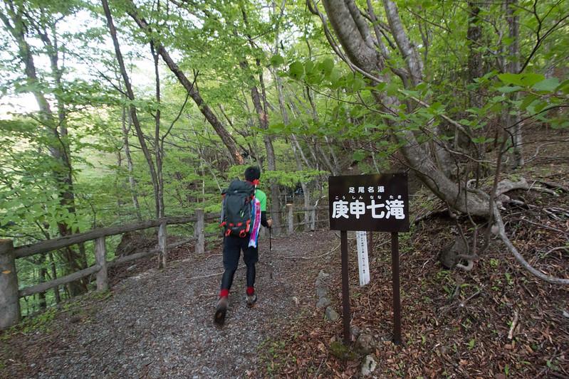 20150510-皇海山-0057.jpg