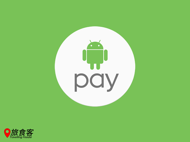 Android pay bn