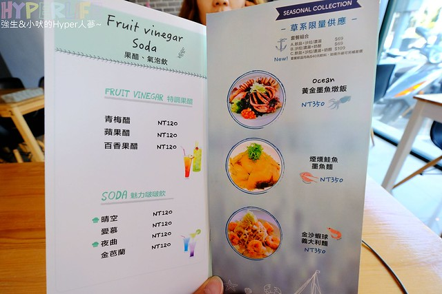草系Pasta menu (5)