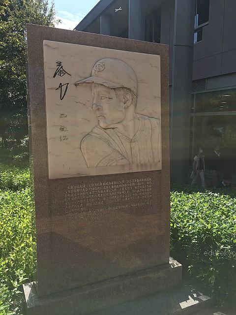 edutokyo_wasedajitsugyo_201610 (9)