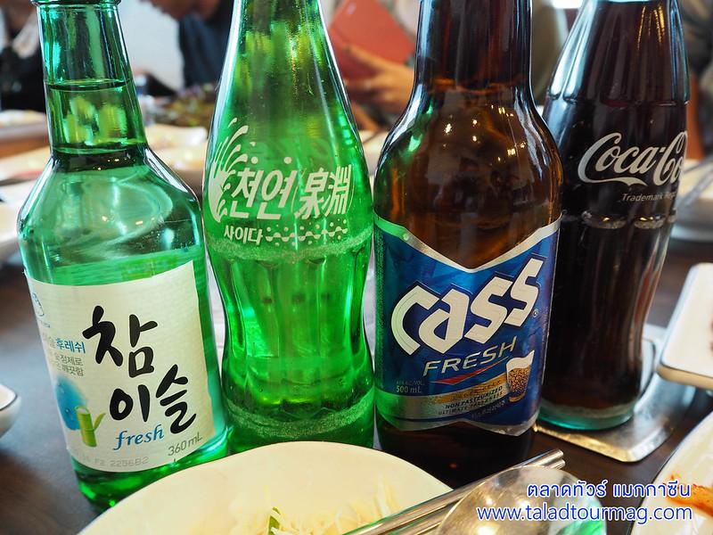 เครื่องดื่ม หมูย่างเกาหลี หมูกระทะเกาหลี ประเทศเกาหลีใต้