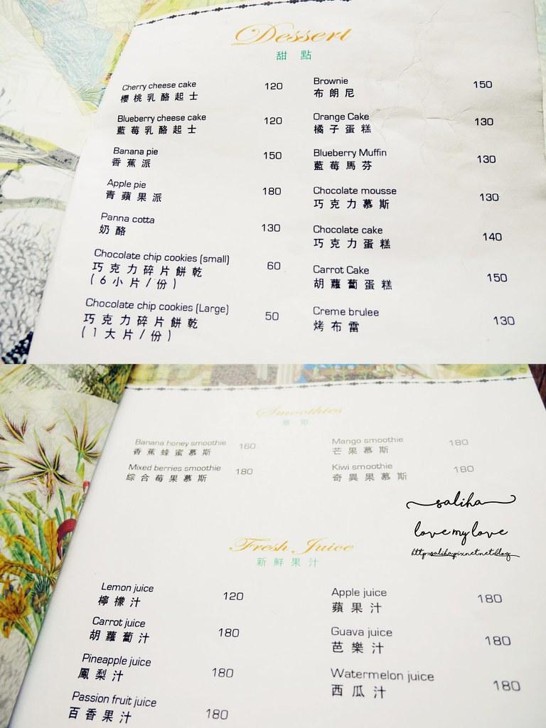 台中景觀餐廳推薦thai j 價位菜單訂位menu (2)