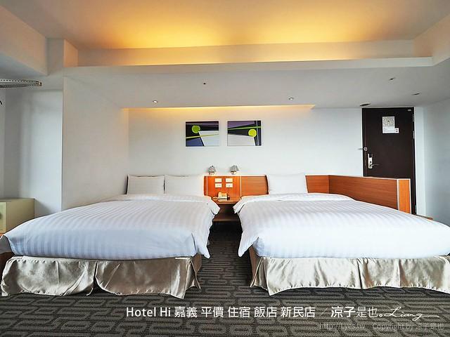 Hotel Hi 嘉義 平價 住宿 飯店 新民店 27