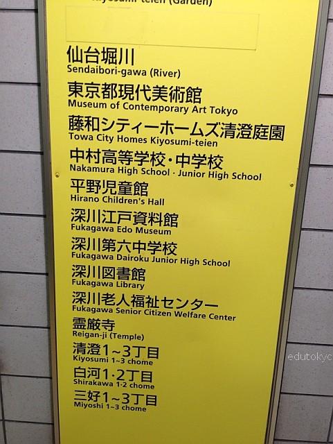 edutokyo_nakamura_201510 (1)