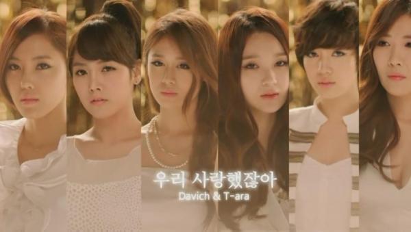 tai-nhac-chuong-hay-bai-hat-we-were-in-love-t-ara-tainhacchuong-net