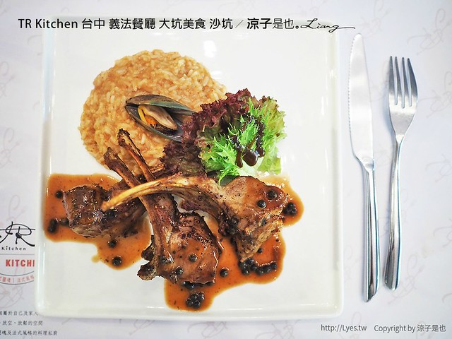 TR Kitchen 台中 義法餐廳 大坑美食 沙坑 15
