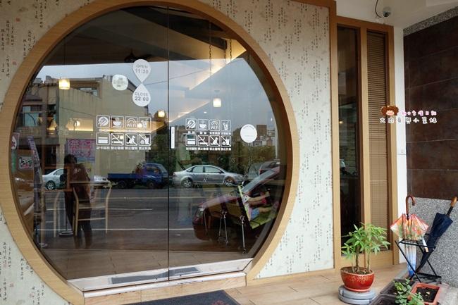 茶自點 竹東店 (4).JPG