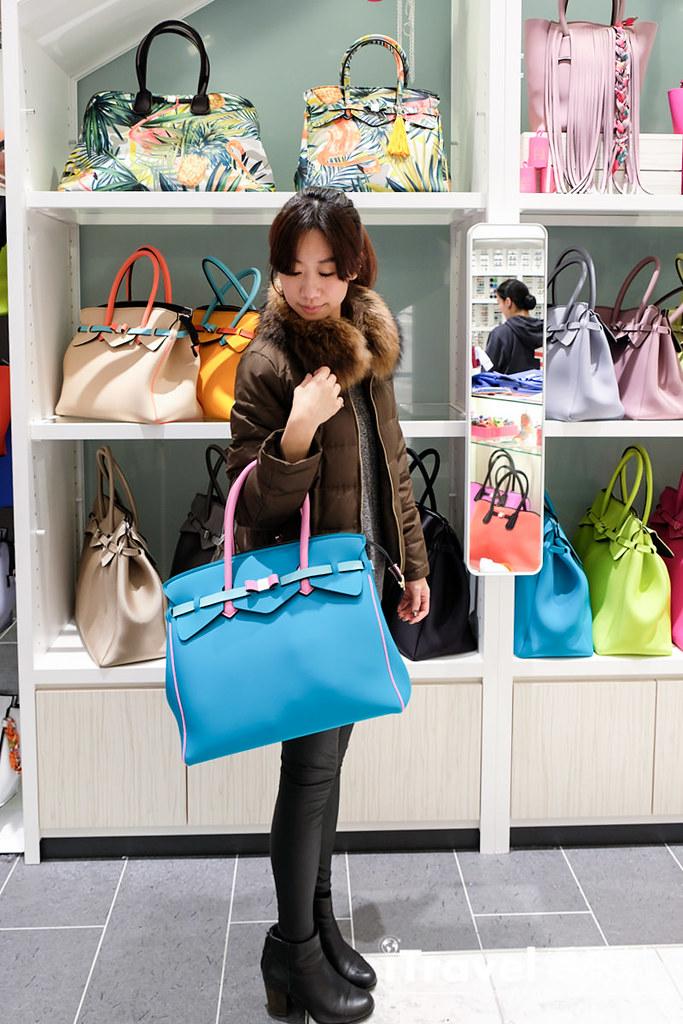 东京战利品分享 Save My Bag (16)