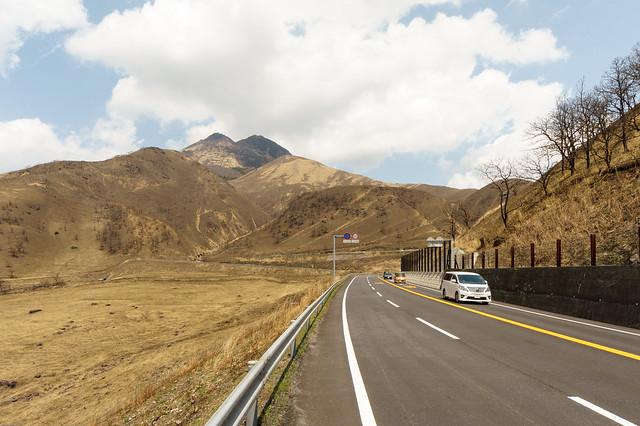Kyushu Mountain Road