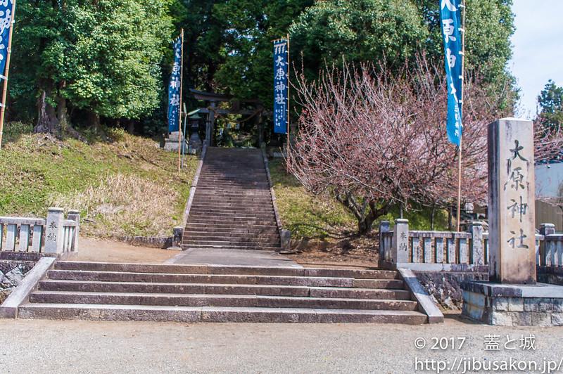oharasannouyama
