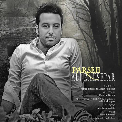 دانلود آهنگ جدید علی رهسپار بنام پرسه
