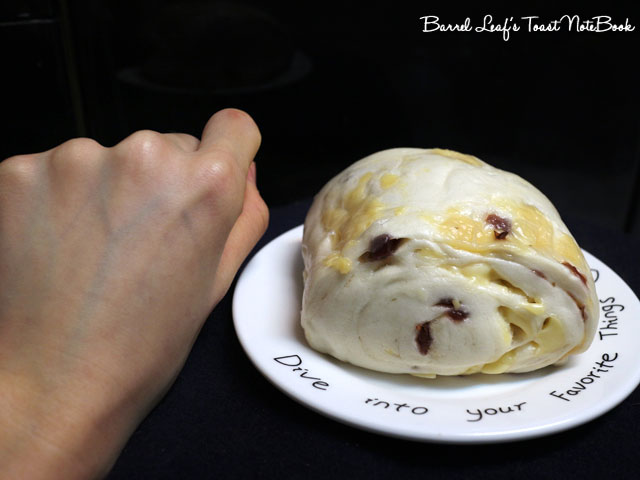 sweet-in-heart-zhonghe (6)