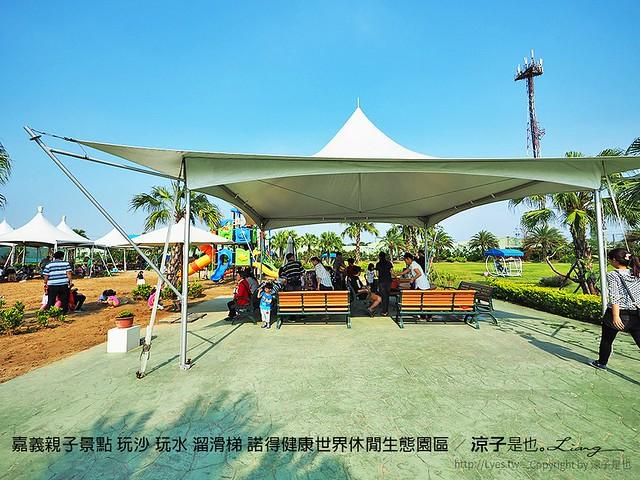 嘉義親子景點 玩沙 玩水 溜滑梯 諾得健康世界休閒生態園區 44