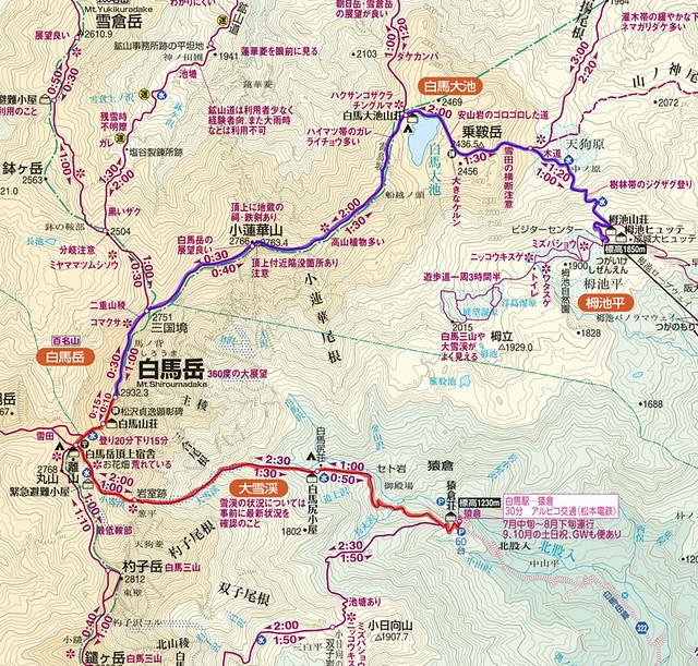 白馬岳地図