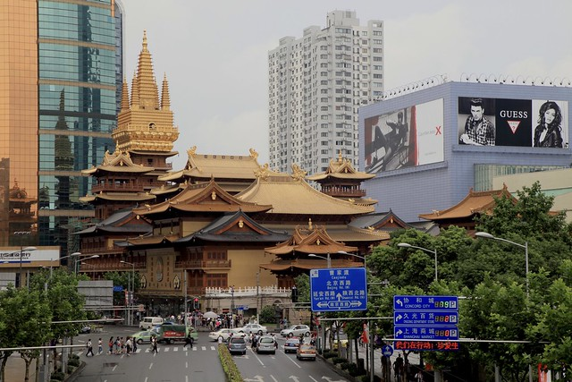 Jing'an Temple Contrasting Architectural Styles of a Cityscape Shanghai China Asia