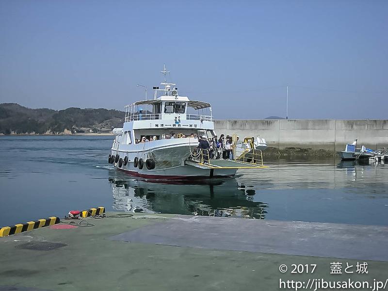 noshima-3