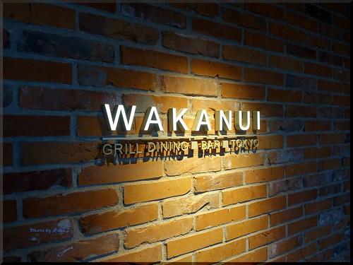 Photo:2017-02-08_ハンバーガーログブック_東京タワーを臨みあのフルーツの秘密を【芝公園】WAKANUI_01 By:logtaka
