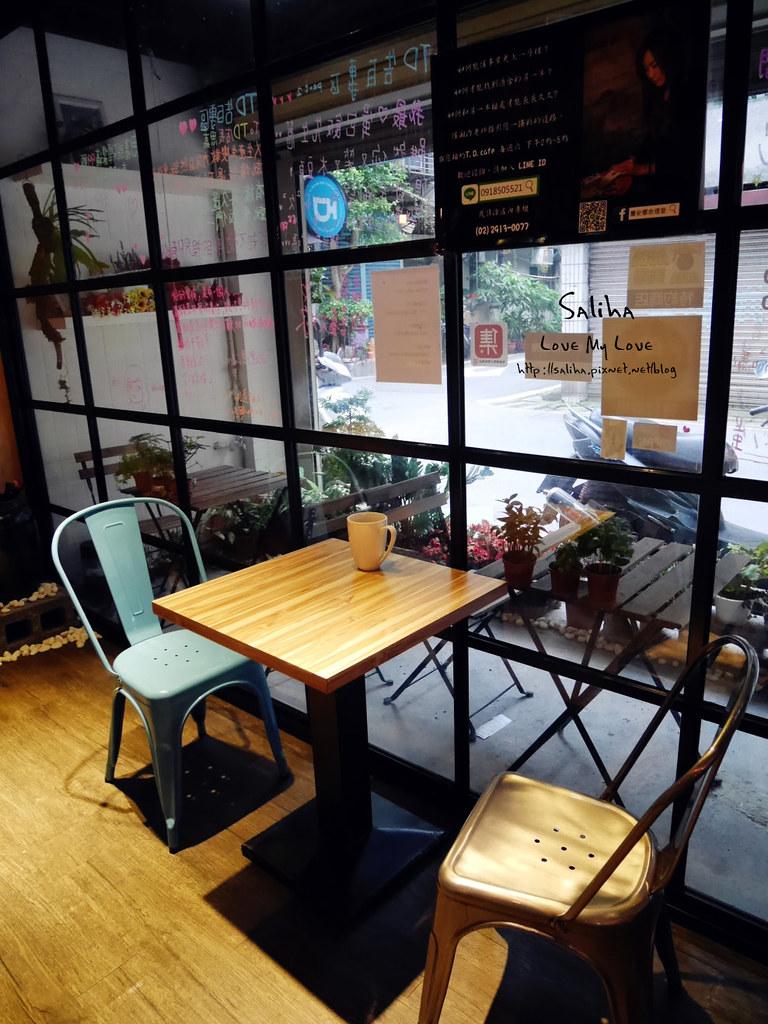 七張大坪林站附近餐廳美食不限時咖啡館推薦T.D. Cafe (9)