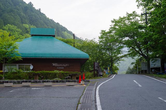 西丹沢ビジターセンタ