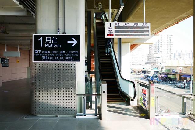 搭火車遊斗吃吃吃 (1)