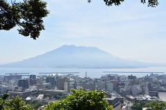 JAPON KAGOSHIMA (Kyushu)