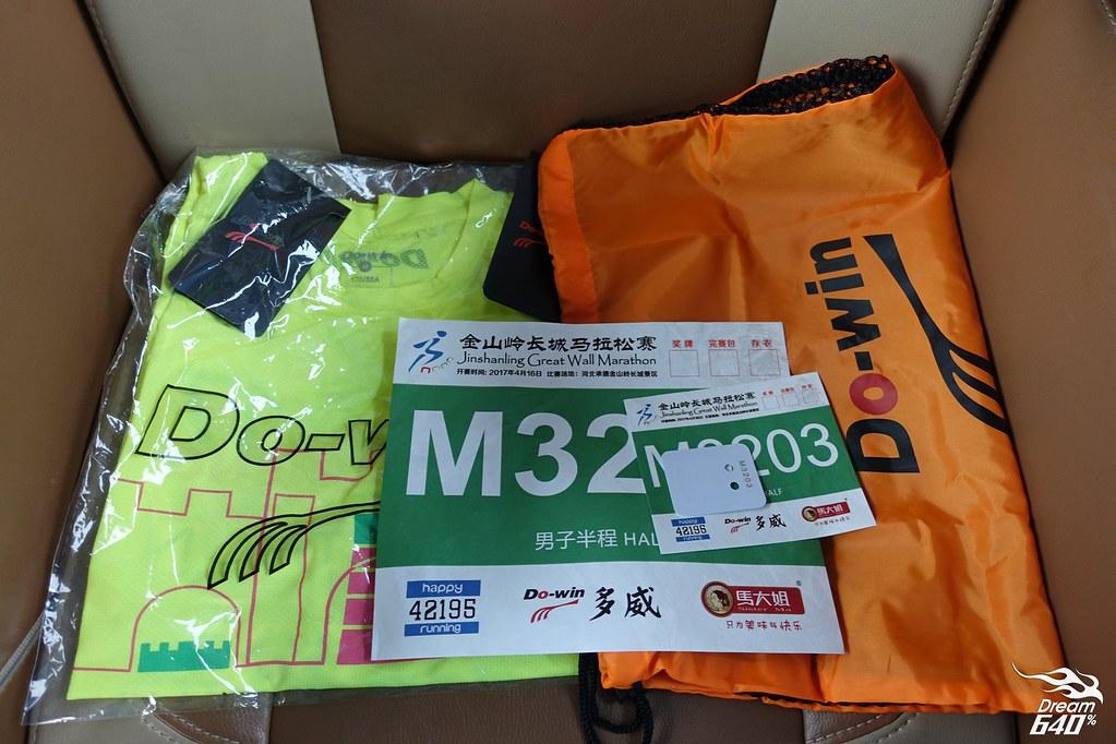 北京金山嶺長城馬拉松-109
