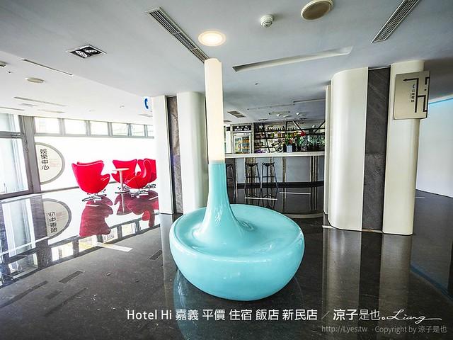 Hotel Hi 嘉義 平價 住宿 飯店 新民店 52