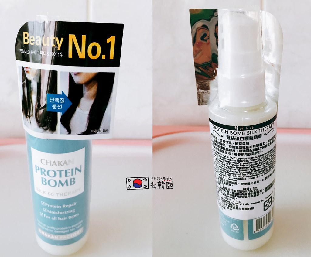 【韓國美髮品牌】韓國女神Chakan Factory|洗髮精、護髮素|不用去韓國搬貨囉!讀者回購率超多固定團購 @GINA環球旅行生活|不會韓文也可以去韓國 🇹🇼