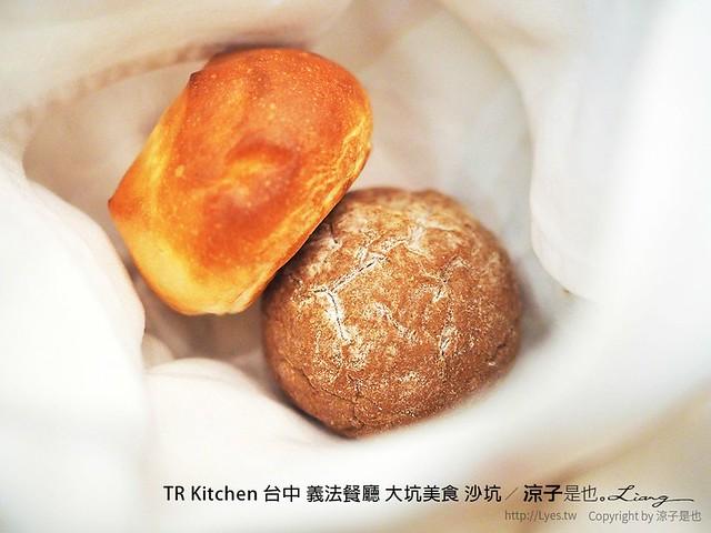 TR Kitchen 台中 義法餐廳 大坑美食 沙坑 6