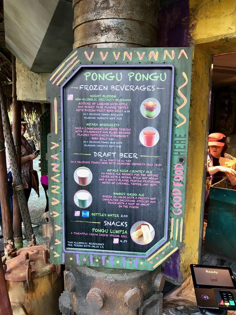 Pongu Pongu Menu - Pandora: The World of AVATAR