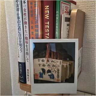 Japan Instant Memories