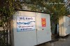 kathputli colony protest low res-57