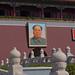 Tiananmen Square and Forbidden City
