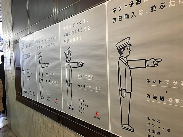 edutokyo_tamagawaseigakuin_201703 (1)