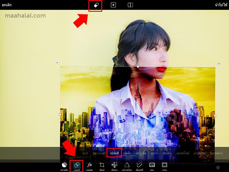 PicsArt Double Exposure