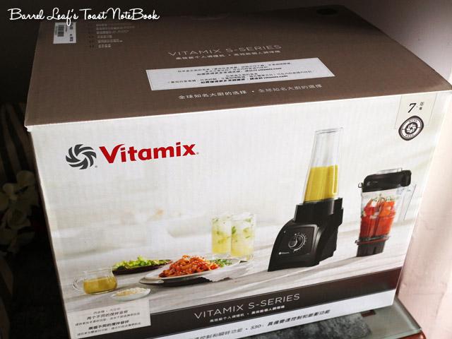 vitamix-s30 (1)