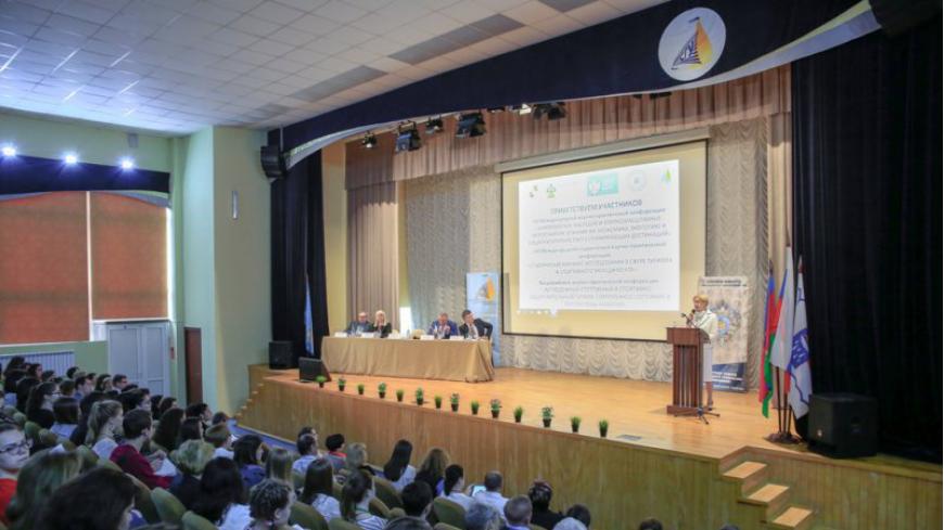 Приглашаем на IX Международную научно-практическую конференцию