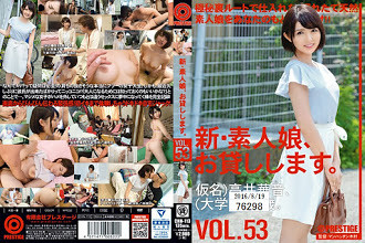 CHN 113 NEW AMATEUR DAUGHTER, AND THEN LEND YOU. VOL.53