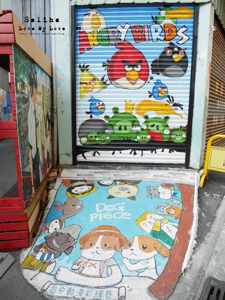 台中一日遊景點推薦西區林森路動漫巷 (2)