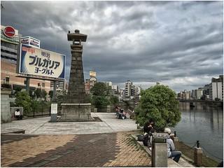 Near Canal City (Fukuoka)